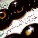نوحه شهادت حضرت علی(ع)