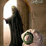 شهادت امام حسن ع
