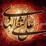 واحد شهادت امام هادی علیهالسلام