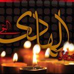 زمینه شهادت امام هادی علیهالسلام