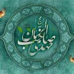 سبک زمزمه یا واحد سنگین فراق امام زمان (عج)